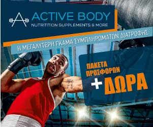 ACTIVEBODY B1